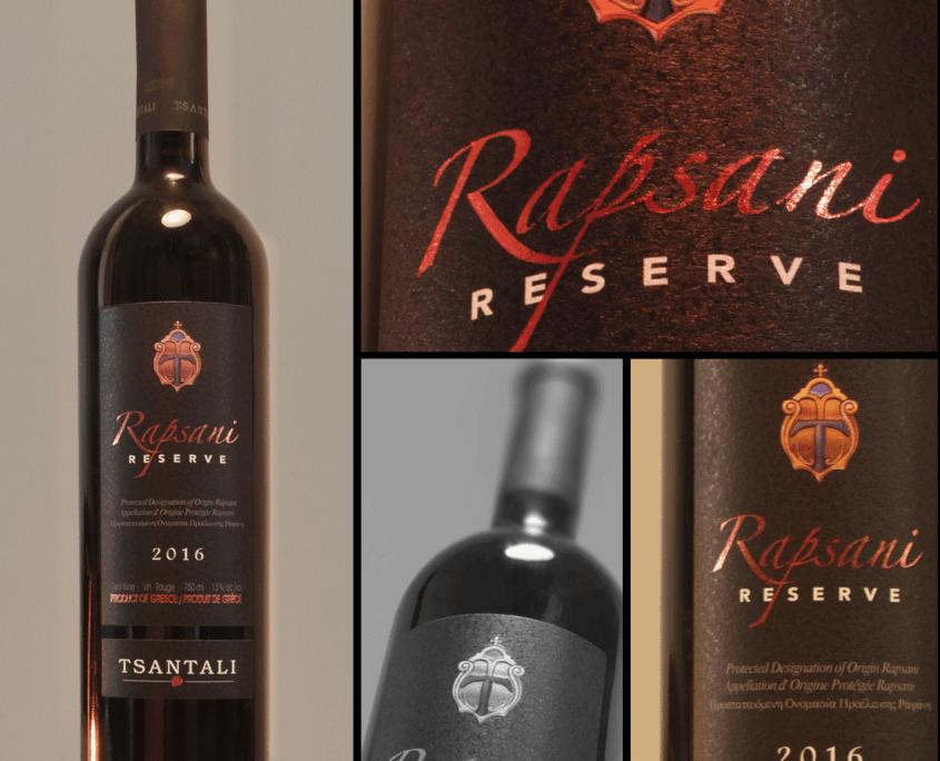 Bouteille de vin grec Rapsaniau restorant Plaka